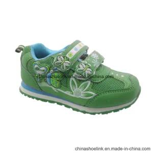 Fashion Children Sports Running Casual Shoes