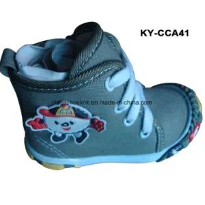 China Wholesale Fashion Child Boots Canvas Upper Injection Sole