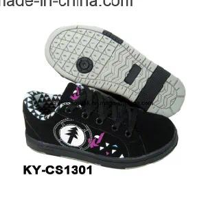 China Fashion Child Casual Skateboard Shoes PU Leather Rb Sole